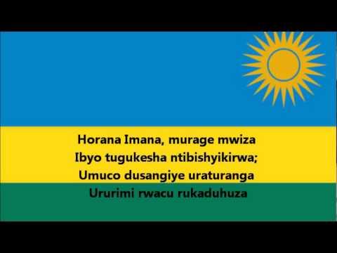 Hymne national du Rwanda