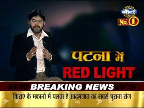 Patna prostitute area