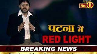 OP - Patna Me Redlight