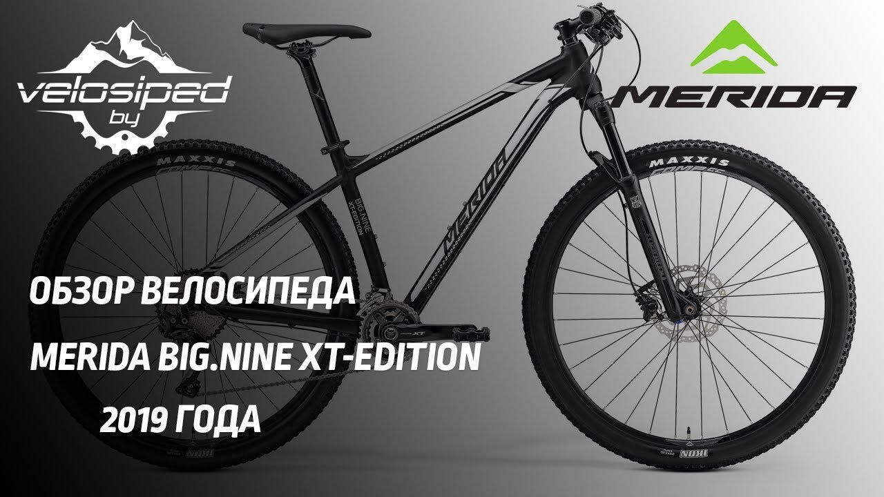 merida big nine xt edition 2018
