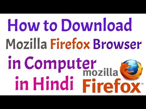 How to Download Mozilla Firefox Browser in Computer in Hindi