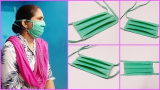 How to make surgical mask at home | Mask making | How to make mask at home | mask making ideas