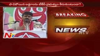 AP CM Chandrababu Naidu reacts on Pawan Kalyan Speech in Kakinada Atma Gourava Sabha NTV