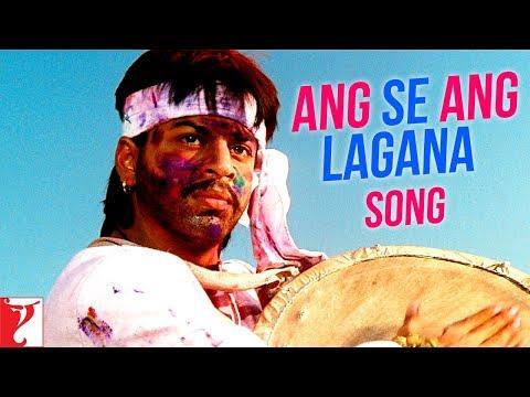 Ang Se Ang Lagana Song | Darr | Shah Rukh Khan | Juhi Chawla | Sunny Deol