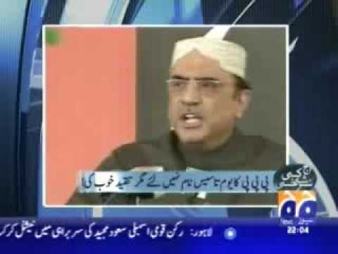 Geo Tv trying to destablise the elected government ?