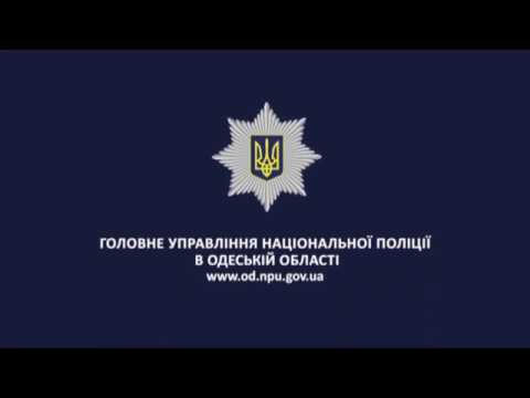 В Одесі правоохоронці розшукали зниклого діда з чотирирічним онуком