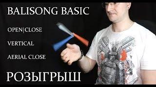 Нож бабочка. Basic, Fast Aerial Close. Балисонг трюки, флиппинг для начинающих