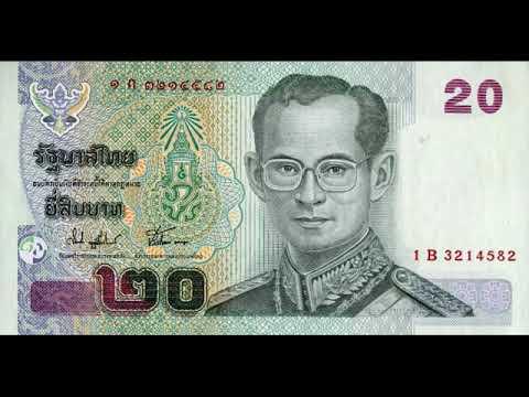 Paper Money Of Thailand - Thailand Baht - Banknotes - Banknotes