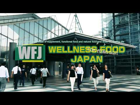 WELLNESS FOOD JAPAN 2017 (International Version)