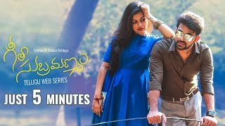"Geeta Subramanyam | E10 | Telugu Web Series  - ""Just 5 Minutes"" - Wirally originals"