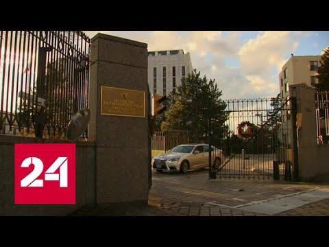 МИД РФ: Москва впредь будет строже относиться к визовым запросам США - Россия 24