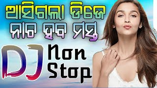 Full Hard Bobal Style Mix Bass Bosted Vibrate Dance Mix 2018 Hindi odia hd