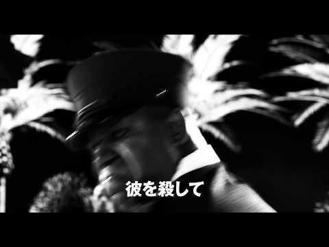 映画『シン・シティ 復讐の女神』予告編