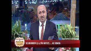 Ömer Döngeloğlu ile Sahur Vakti  - 6 Haziran 2017