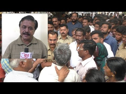 Body of avinash chavan not accepted latur 250618