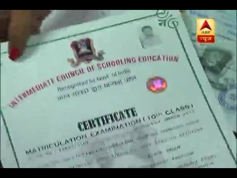 Fake degree racket busted in Delhi, 200 mark-sheets recovered - YouTube