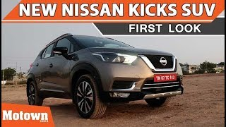 New Nissan Kicks SUV / First Look / Motown India