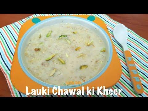 Nutrition Rich Lauki Chawal ki kheer    For Kids & Family    Age 1+ Year