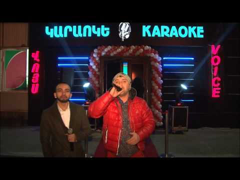 Voice Karaoke Official Opening   With Sufi Arora