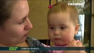 Штаб Рината Ахметова помог с операцией Алисе Андрющенко с Краматорска