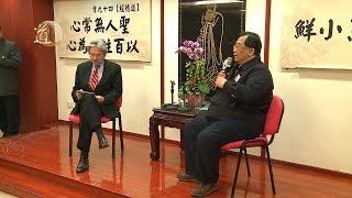 香港道教界對將來政制的期待