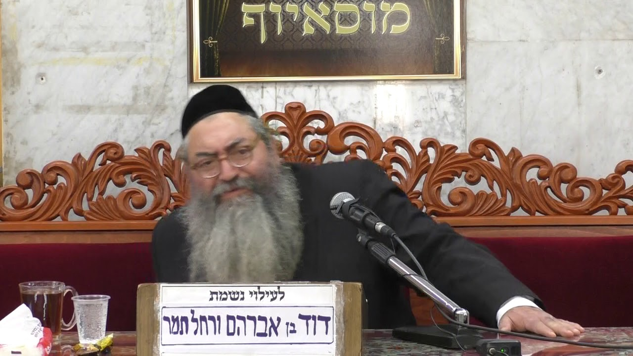 הרב שמעון רז ארץ ישראל קדושה מכל הארצות 1