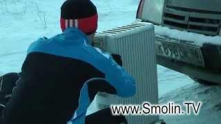 Уникальный запуск двигателя автомобиля в мороз. Ноу хау! Часть 1