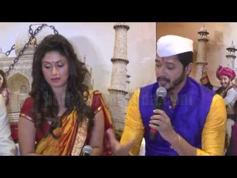 Wah Taj (2016) - Official Trailer Launch - Shreyas Talpade, Manjari Fadnis !!!