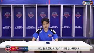 송수영 포토샵 챌린지 이벤트 당첨자 발표