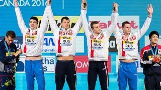 Победа мужской Сборной России в эстафете на Чемпионате Мира по плаванию в Виндзоре 2016