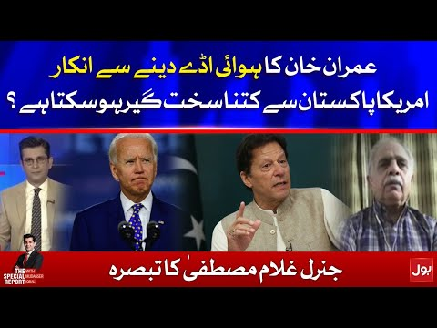 PM Imran Khan Refuses to Give The US to The Air bases