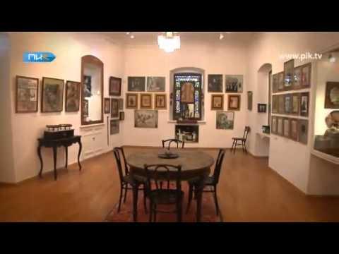 Armenia музей Параджанова в Ереване