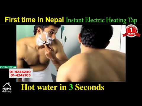 Instant Electric Heating Tap In Nepal Ph.01-4242105