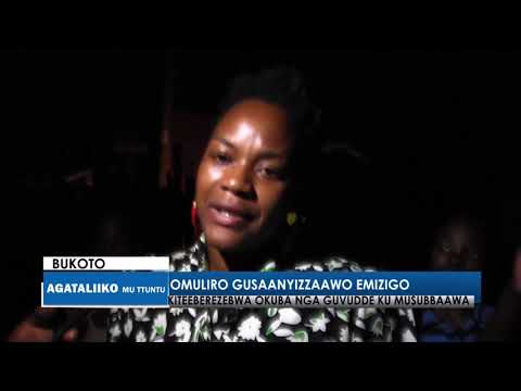 Omuliro gusaanyizzaawo emizigo.Kiteeberezebwa