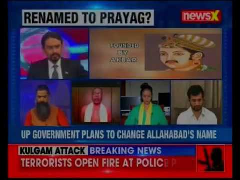 Sree Iyer on NewsX on UP govt decides to rename Allahabad to Prayagraj, restoring or purging history