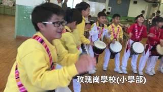 Sewa Party 灣仔遊 : 排練篇
