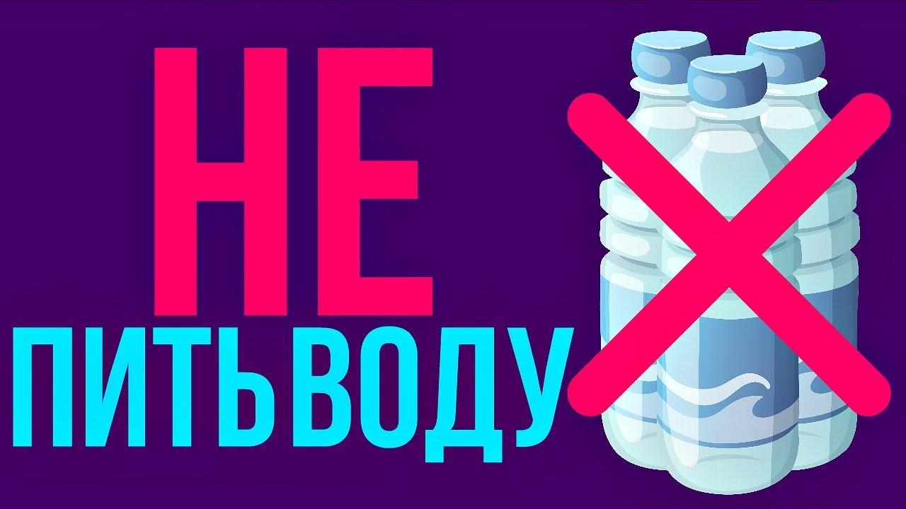 Смотри ЧТО БУДЕТ, ЕСЛИ не пить воду всего 10 дней — НЕОЖИДАННО
