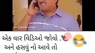 Gujarati Comedy whatsapp status