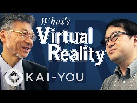バーチャルリアリティ(VR)の最前線! 舘暲教授&稲見昌彦教授インタビュー