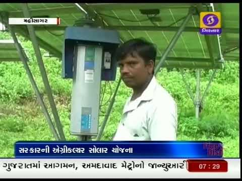 258 | Solar Panel System | Mahisagar | Ground Report Gujarati