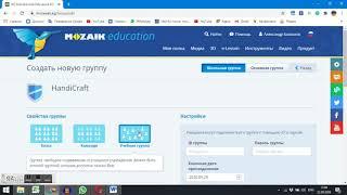 Создание классов и добавление учеников на mozaweb.kg