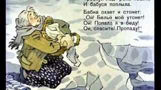 Детский кинозал Диафильм Дядя Стёпа милиционер