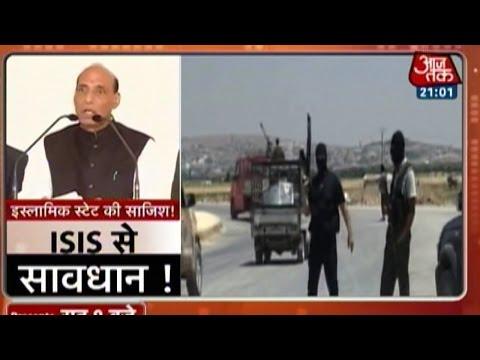 When will Modi Government form blueprint to curb terrorism?