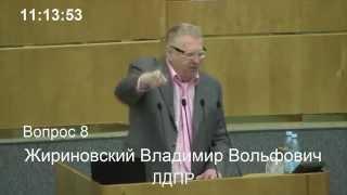 Третья Мировая Война начнется с...(Жириновский  14 11 2014)