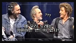 로저: 더후 노래는 참 이상해요...