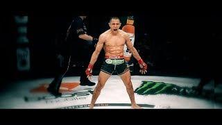 OVERLORD & BELLATOR MMA - Trailer