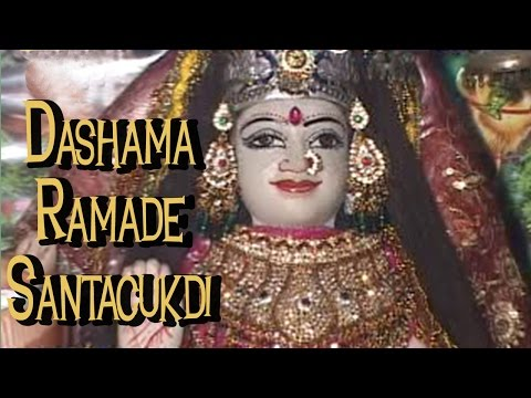 Gujarati Hit VIDEO SONG | Dashama Ramade Santacukdi | Dashama | Gujarati Songs 2015