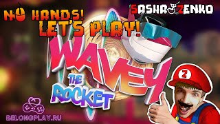 Wavey The Rocket Gameplay (Chin & Mouse Only)