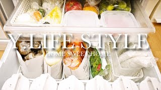 【冷蔵庫収納】決定版!鮮度が長持ち!野菜の保存方法!