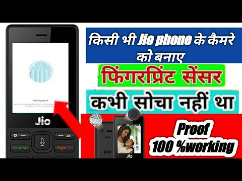 Jio phone ke Camera को बनाएं Fingerprint Lock / How to set Camera Fingerprint Lock in jio Phone